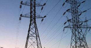 Plan d'Actions de Réinstallation (PAR) du sous – projet de  construction de la ligne électrique 225 kv Pa-Diébougou dans le  cadre de la composante 1 du Projet d'appui au secteur de l'électricité (PASEL) – Financement additionnel 2